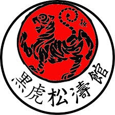 ShotokanTiger